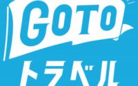 gototravel_logo